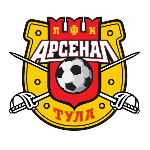 tula arsenal